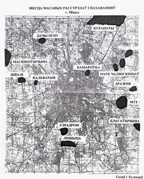 Мапа месцаў расстрэлаў у Мінску